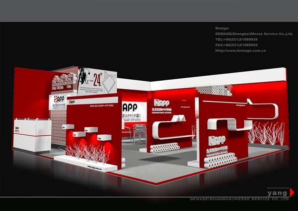 金光集团展台效果图(二)-红色主题的金光集团展台 造纸图片
