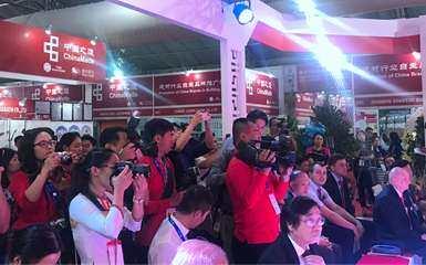 展会直播丨2017年越南胡志明市国际建材展览会&建材行业自主品牌推广活动