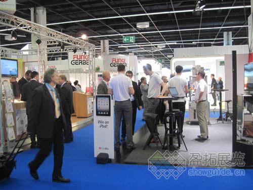 德国食品技术展