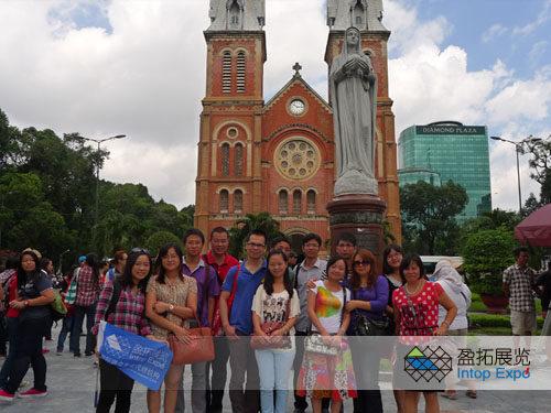 越南建材展