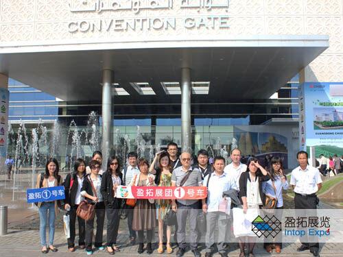 2012年中东迪拜国际建材五大行业展览会圆满落幕
